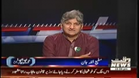 Apna Apna Gareban 10th August 2014 by Matiullah Jan on Sunday at Waqt News