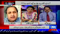 Khabar Ye Hai 12th August 2014 by Rauf Klasara, Saeed Qazi and Shazia Zeeshan on Tuesday at Dunya News