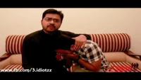 Jab Pyaare Afzal Ko Goli Lagi By 3 Idiotzz