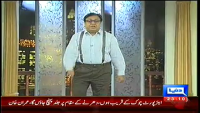 Hasb-e-Haal 15th August 2014 by Junaid Saleem,Sohail Ahmed and Najia on Friday at Dunya News