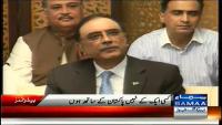 Funny Talking Between Asif Ali Zardari & Journalist