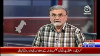 Bolta Pakistan 25th August 2014 by Nusrat Javed on Monday at Ajj News