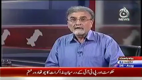 Bolta Pakistan 26th August 2014 by Nusrat Javed and Mushtaq Minhas on Tuesday at Ajj News TV