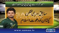 PCB Investigates Shehzad Dilshan Religious Spat