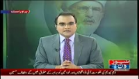 Mazrat Kay Sath 17th September 2014 by Saifan Khan on Wednesday at News One