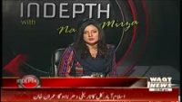Indepth with Nadia Mirza 18th September 2014 Thursday at Waqt News