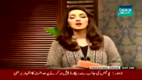 Nau 2 Gayarah 22nd September 2014