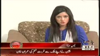 Indepth with Nadia Mirza 24th September 2014 Wednesday at Waqt News