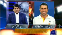 Younis Khan Blasted To PCB For Getting Dropped From Australia ODIs