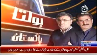 Bolta Pakistan 29th September 2014 by Nusrat Javed and Mushtaq Minhas on Monday at Ajj News TV