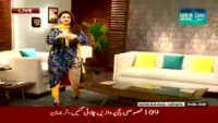 Nau 2 Gayarah 29th September 2014