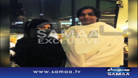 Shoaib Akhtar With His Wife Performing Hajj