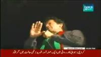 Faisla Awam Ka 30th September 2014 by Asma Shirazi on Tuesday at Dawn News