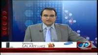 Mazrat Kay Sath 30th September 2014 by Saifan Khan on Tuesday at News One
