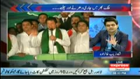 To The Point 30th September 2014 by Shahzeb Khanzada on Tuesday at Express News