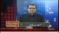 Mazrat Kay Sath 1st October 2014 by Saifan Khan on Wednesday at News One