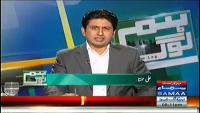 Hum Log 3rd October 2014 by Ali Mumtaz on Friday at Samaa News TV