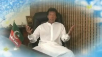 Imran Khan's Exlusive Message for Karachi Dharna