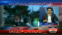 To The Point 9th October 2014 by Shahzeb Khanzada on Thursday at Express News