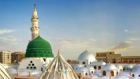 Madiny ka Safar - Naveed Zafar Hamedi (Naat)