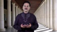 Khudaya Fazal Farma - Naveed Zafar Hamedi (Hamd)
