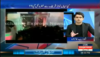 To The Point 13th October 2014 by Shahzeb Khanzada on Monday at Express News
