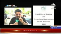 Target 15th October 2014 by Sherry on Wednesday at Ajj News TV