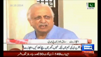 Former Chairman PCB Ijaz Butt Comments About Shahid Afridi