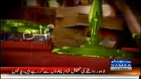 Court Number 5 - 20th October 2014 by Amina Kabir on Monday at Samaa News TV