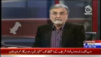 Bolta Pakistan 22nd October 2014 by Nusrat Javed and Mushtaq Minhas on Wednesday at Ajj News TV