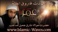Maulana Tariq Jameel Bayan Wo Sahabi RA Jinhe Rasool S.A.W Ne Khud Manga