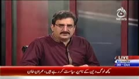 Bolta Pakistan 30th August 2014 by Nusrat Javed and Mushtaq Minhas on Thursday at Ajj News TV