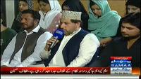 Qutb Online 31st October 2014 by Bilal Qutb on Friday at Samaa News
