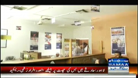 Interrogation 1st November 2014 Saturday at Samaa News TV