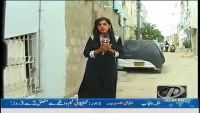 Pas e Pardah 3rd November 2014 by Nadia Naqi on Monday at News One