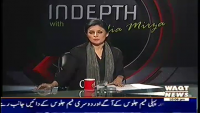 Indepth with Nadia Mirza 3rd November 2014 Monday at Waqt News
