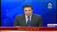 Live With Talat 5th November 2014 by Talat Hussain on Wednesday at Ajj News TV
