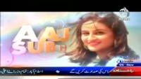 Aaj Subh 5th November 2014