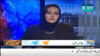 Faisla Awam Ka 6th November 2014 by Asma Shirazi on Thursday at Dawn News