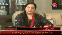 Tonight With Jasmeen 6th November 2014 by Jasmeen Manzoor on Thursday at Abb Tak