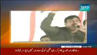 Faisla Awam Ka 12th November 2014 by Asma Shirazi on Wednesday at Dawn News
