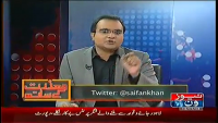 Mazrat Kay Sath 12th November 2014 by Saifan Khan on Wednesday at News One
