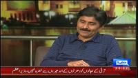 Javed Miandad Sharing His Strategy of That Last Ball Six at Sharjah