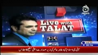 Live With Talat 13th November 2014 by Talat Hussain on Thursday at Ajj News TV