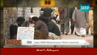Raid 13th November 2014 by Ali Hashmi on Thursday at Dawn News