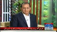 Qutb Online 13th November 2014 by Bilal Qutb on Thursday at Samaa News