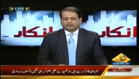 Inkaar 17th November 2014 by Javed Iqbal on Monday at Capital TV