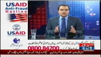 Mazrat Kay Sath 19th November 2014 by Saifan Khan on Wednesday at News One