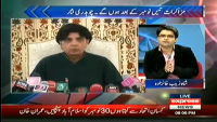 To The Point 19th November 2014 by Shahzeb Khanzada on Wednesday at Express News