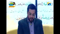Subh e Pakistan with Aamir Liaquat Hussain 19th Nov 2014